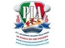 Corso per pizzaiolo - accademia italiana della piz