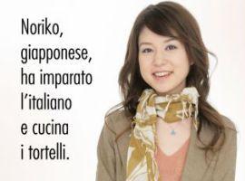 CORSO DI ITALIANO PER STRANIERI LIVELLO INTERMEDIO