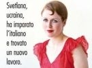 Corso di italiano per stranieri livello avanzato