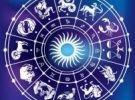Corso di astrologia di base con rilascio credito e