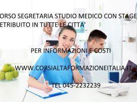 CORSO SEGRETARIA STUDIO MEDICO CON STAGE RETRIBUITO