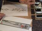 Corso di sumi-e workshop  pittura  zen