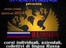 Corso di lingua russa  - 8,5 euro all'ora – inizio