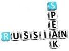 Corso di lingua russa - corsi di russo