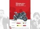 Master ingegneria della moto da corsa / 5° ed.