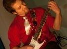 Corsi di chitarra elettrica torino - corsi di chit
