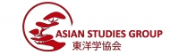 Asian Studies Group