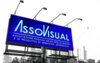 ASSOVISUAL SCHOOL