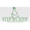 Associazione Culturale Step by Step