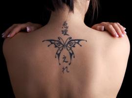 Corsi Tatuaggio & Piercing zona Tuscolano Roma - Acquisizione di competenze